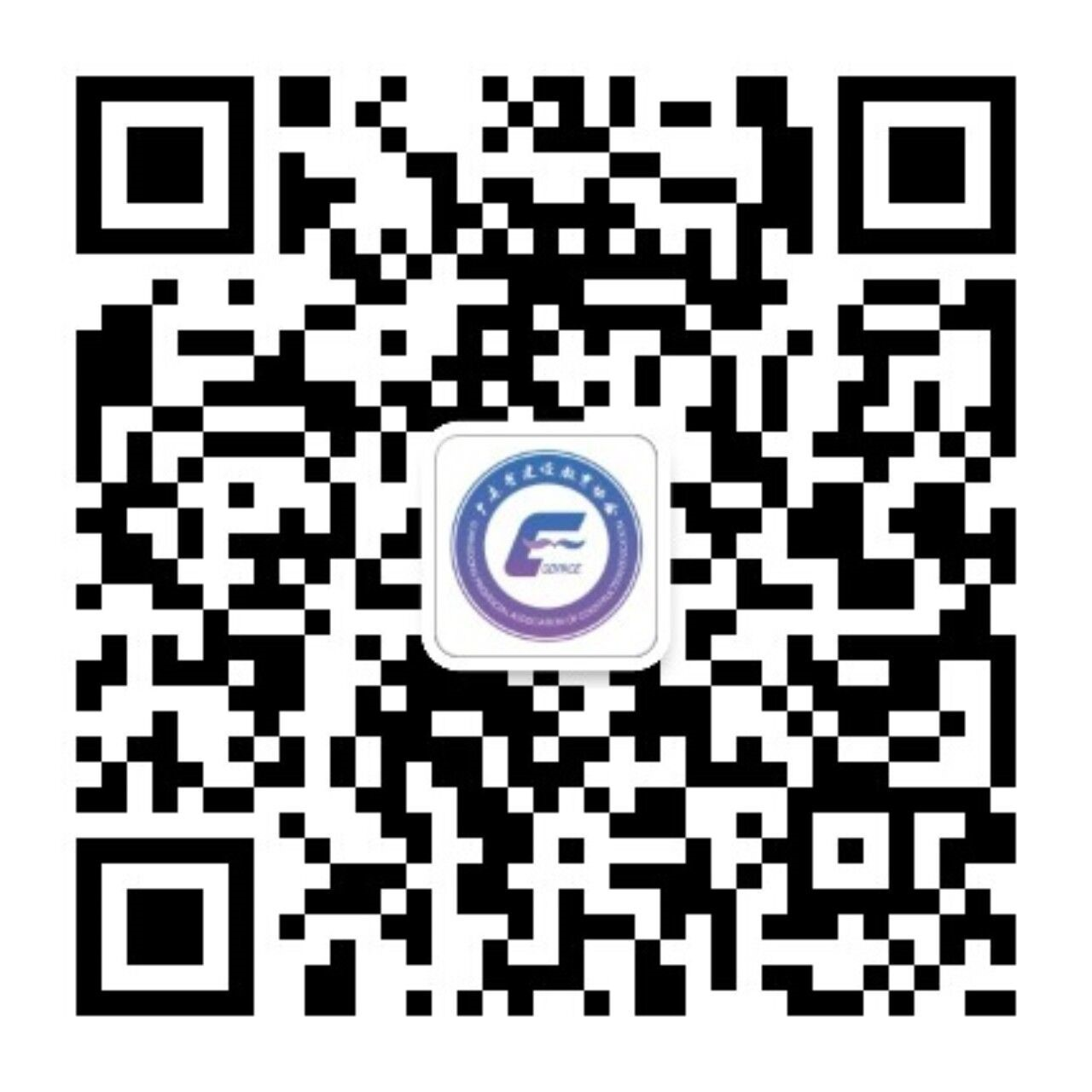 广东省建设教育协会微信订阅号.jpg