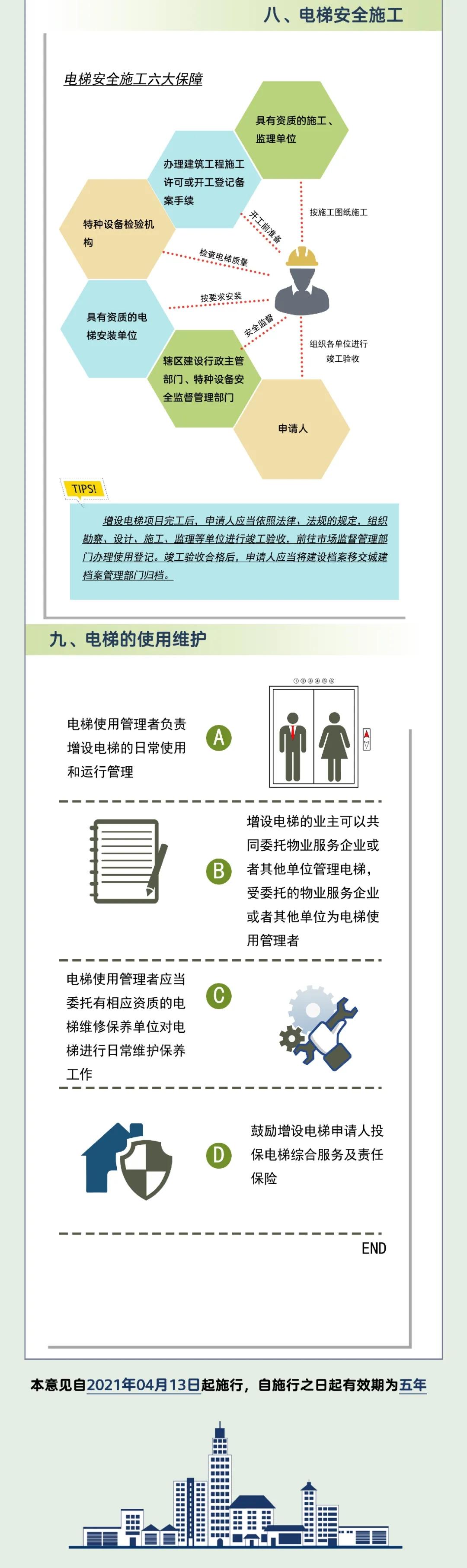 图解4.webp.jpg